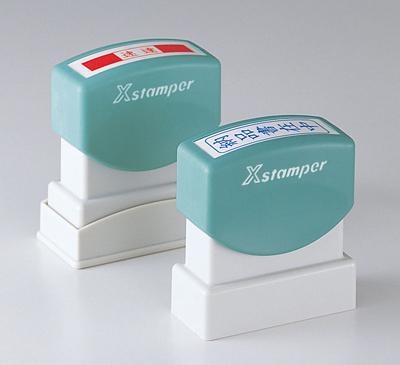 シャチハタ 既製品 Xスタンパー ビジネス用 B型 インキ:藍 【SMALL PACK】 XBN-15243