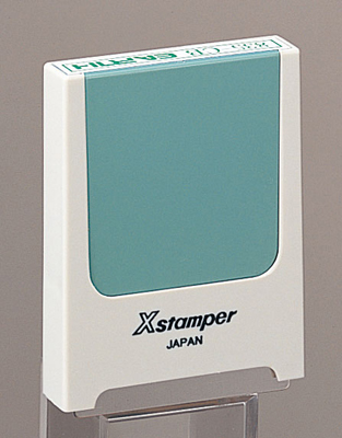 シャチハタ  角型印 0540号 コード番号用科目印 (  印面サイズ : 5×40mm ) Bタイプ(データご入稿商品)