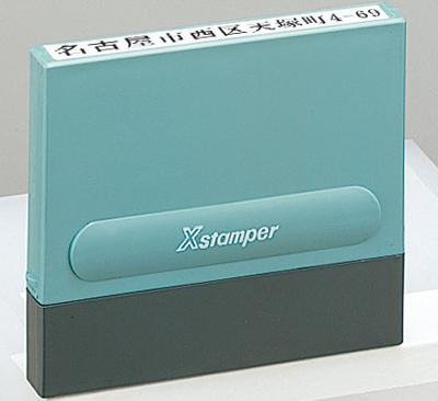 シャチハタ  角型印 0560号 一行印 (  印面サイズ : 5×60mm ) Bタイプ(データご入稿商品)