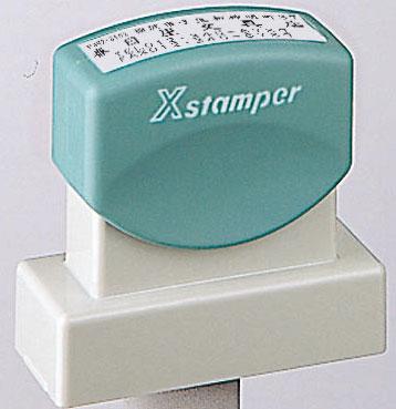 シャチハタ  角型印 1551号  (  印面サイズ : 15×51mm ) Bタイプ(データご入稿商品)