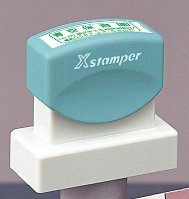 シャチハタ  角型印 1850号  (  印面サイズ : 18×50mm ) Bタイプ(データご入稿商品)