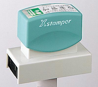 シャチハタ  角型印 2471号 (分割なし) (  印面サイズ : 24×71mm ) Bタイプ(データご入稿商品)
