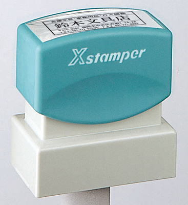 シャチハタ  角型印 2651号  (  印面サイズ : 26×51mm ) Bタイプ(データご入稿商品)