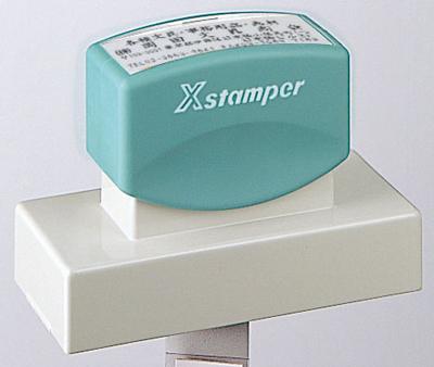 シャチハタ  角型印 3080号  (  印面サイズ : 30×80mm ) Bタイプ(データご入稿商品)