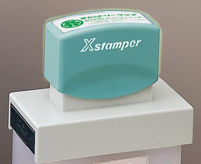 シャチハタ  角型印 40100号  (  印面サイズ : 40×100mm ) Bタイプ(データご入稿商品)