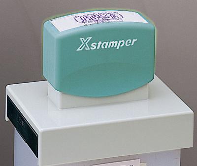 シャチハタ  角型印 65100号  (  印面サイズ : 65×100mm ) Bタイプ(データご入稿商品)