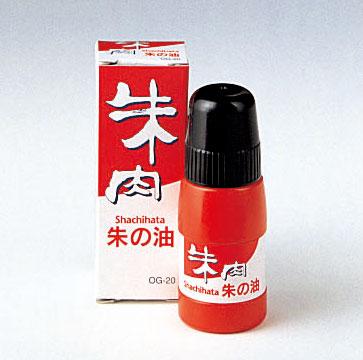 シャチハタ  朱の油 朱肉補充インクOG-20