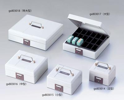シャチハタ  スチール印箱 IBS-00(豆型)