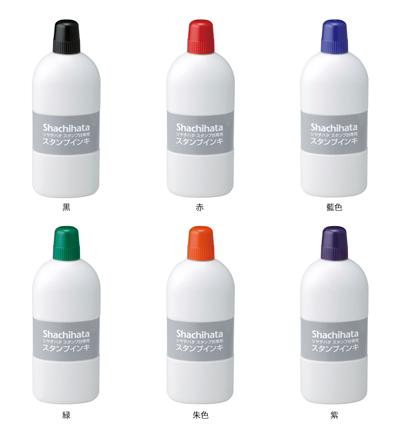 シャチハタ スタンプ台用 補充スタンプインキ大瓶SGN-250