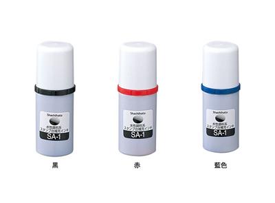 シャチハタ 水性顔料系スタンプ台(エコス) 補充スタンプインキSA-1