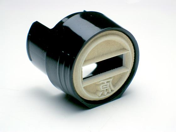 シャチハタ データーネームEX 15号 キャップ式(印面サイズ:直径15.5mm) (氏名) 既製品 マスター部(印面)