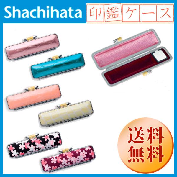 【シャチハタ】 印鑑ケース 金属枠キュート柄 メール便送料無料