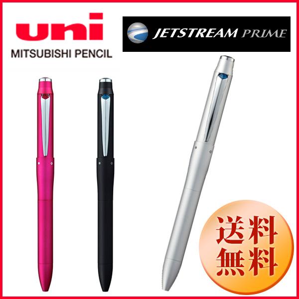 【三菱uni】ジェットストリーム プライム 3&1 高級多機能ペン【0.7mm】