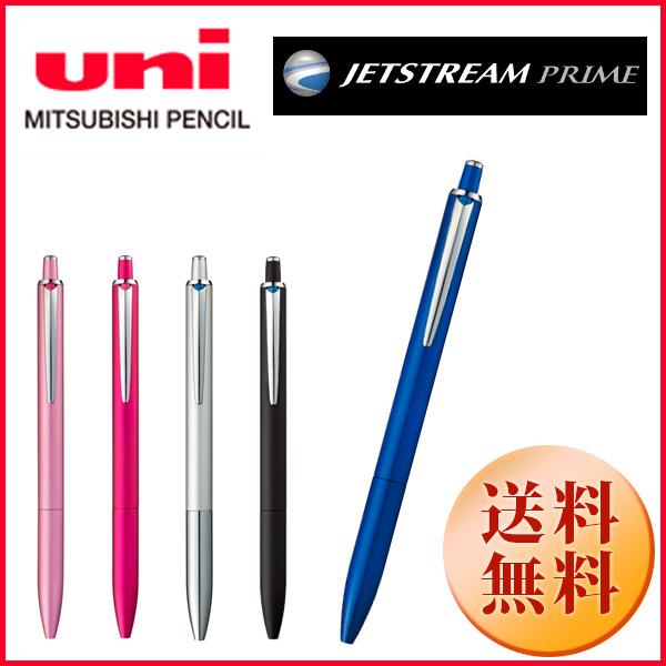 【三菱uni】ジェットストリーム プライム ボールペン 選べるカラー【0.5mm/0.7mm】