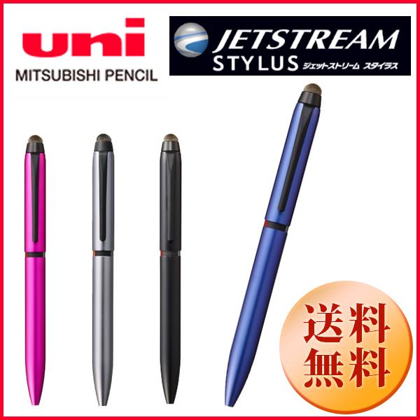 【三菱uni】ジェットストリーム スタイラス 3色ボールペン&タッチペン【0.5mm】