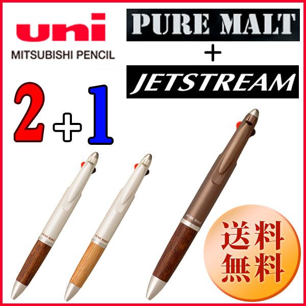 【三菱uni】ピュアモルト ウィスキー樽から作った2色ボールペン+シャーペン【0.7mm/0.5mm】