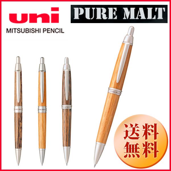 【三菱uni】ピュアモルト ウィスキー樽から作ったボールペン【0.7mm】