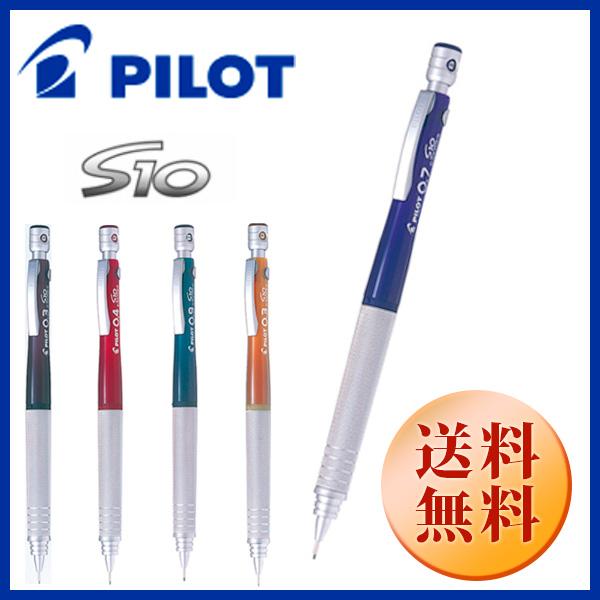 パイロット PILOT製図/事務用シャープペン 多彩なペン先サイズ エステン【S10】
