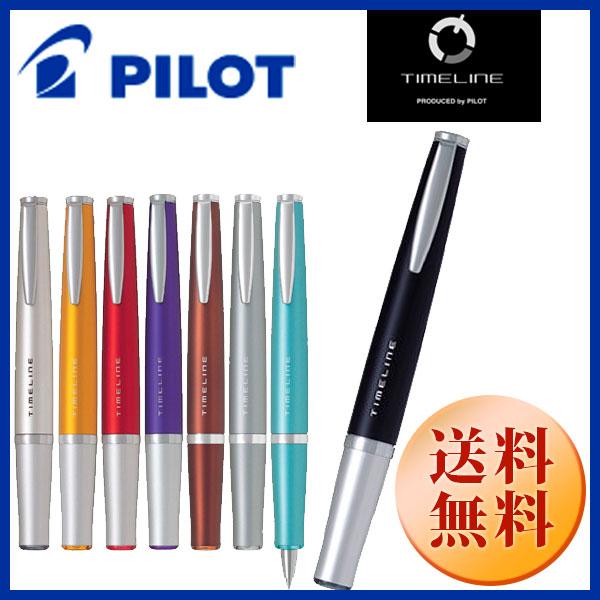 パイロット PILOTダブルアクションボールペン タイムライン・FUTURE【0.7mm】
