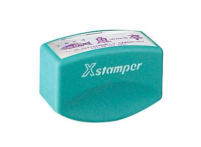 シャチハタ Xスタンパー部品/角型 角型印2580号用 グリップ