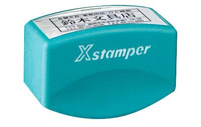 シャチハタ Xスタンパー部品/角型 角型印2651号用 グリップ