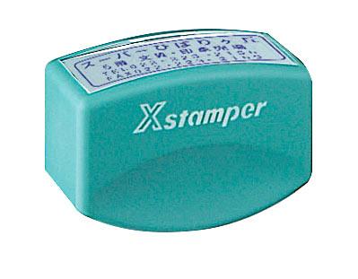 シャチハタ Xスタンパー部品/角型 角型印2060号用 グリップ