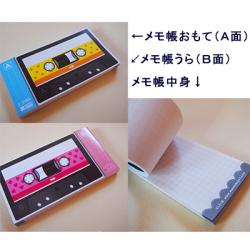 プチギフト カセットテープ ミュージック