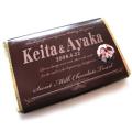 板チョコレート タオル