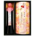 【ブライダルギフト桜】飛騨醸造蔵元 炒め物醤油セット