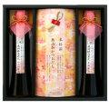 【ブライダルギフト桜】飛騨醸造蔵元 醤油2本入(かつおだし)セット