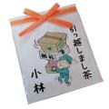 報告しまし茶 (引っ越し)/お茶プチギフト