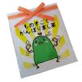 報告しまし茶 (ご褒美)/お茶プチギフト