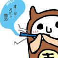 オーダーメイド商品(デザイン料)