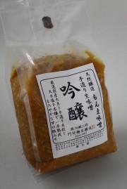 もんま味噌【天然醸造生味噌★吟 醸★木樽熟成】