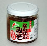 もんま味噌【★なんばんみそ★焼肉、鍋、炒め物に】150g