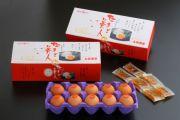 地養卵紅玉おんせんたまご たまご美人10個入3箱セット(化粧箱入)