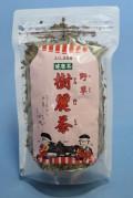 """寿楽園のお茶【健康茶""""樹麗茶""""】150g真空パック入り。"""
