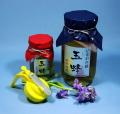 『玉蜂』銀ラベル【国内産百花蜜蜜】