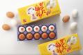 森山のおんせんたまご 紅白ガンバ卵ショ10個入3箱セット(化粧箱入)
