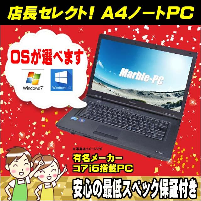 a4i5_a.jpg