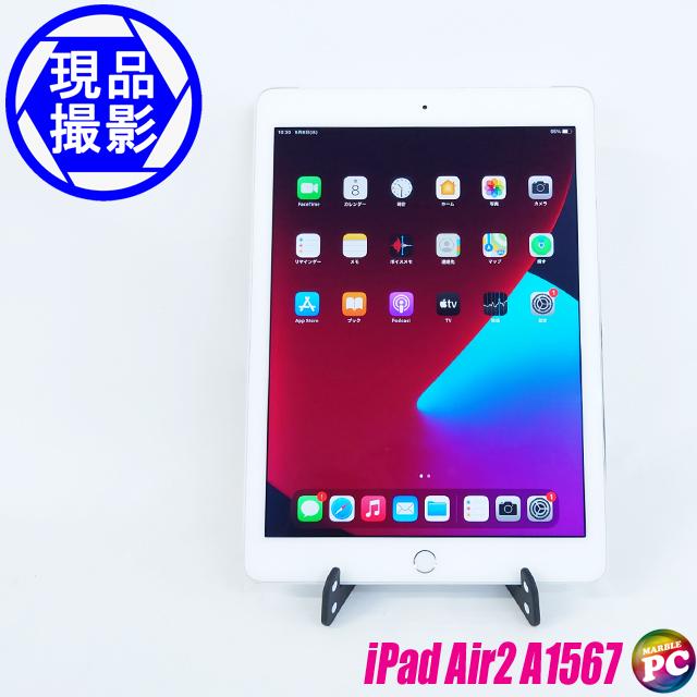 Apple iPad Air2 A1567 Wi-Fi+Cellular(現品撮影) 16GB iOS14 Apple A8X搭載 WEBカメラ Bluetooth 無線LAN 液晶9.7型 中古タブレットパソコン 訳あり◇