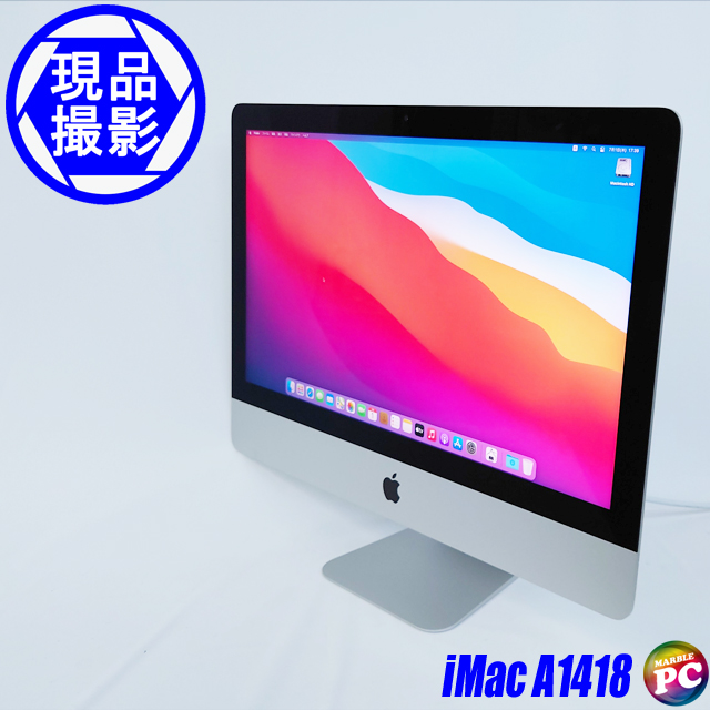 Apple iMac A1418 (Retina 4K, 21.5-inch, Late 2015) (現品撮影) メモリ16GB HDD1TB macOS Big Sur(11.4) コアi5-5675R(3.1GHz)搭載 グラフィックス WEBカメラ Bluetooth 無線LAN 液晶21.5型 中古一体型デスクトップパソコン 訳あり