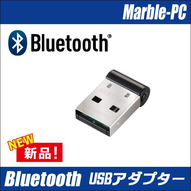 bluetoothusbadp-a.jpg