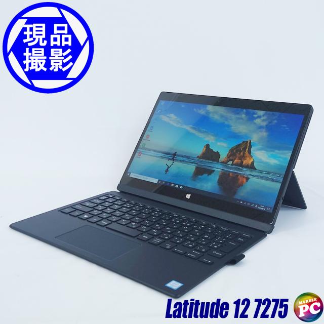 Dell Latitude 12 7275(現品撮影) メモリ8GB SSD256GB Windows10-Pro コアm7-6Y75(1.20GHz)搭載 WEBカメラ Bluetooth 無線LAN WPS Office フォリオ・キーボード付き フルHD 高解像度液晶12.5型 中古ノートパソコン 訳あり◇