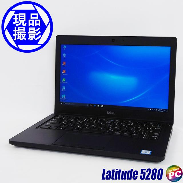 Dell Latitude 5280(現品撮影) メモリ8GB HDD500GB Windows10-Pro コアi3-7100U(2.40GHz)搭載 WEBカメラ Bluetooth 無線LAN WPS Office付き 液晶12.5型 中古ノートパソコン
