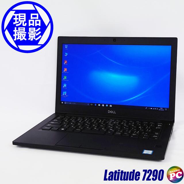 Dell Latitude 7290(現品撮影) メモリ8GB SSD256GB Windows10-Pro コアi5-7300U(2.60GHz)搭載 WEBカメラ バックライトキーボード Bluetooth 無線LAN WPS Office付き 液晶12.5型 中古ノートパソコン◇