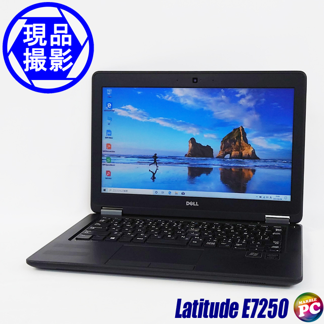 Dell Latitude E7250(現品撮影) メモリ8GB SSD256GB Windows10-HOME(MAR) コアi7-5600U(2.60GHz)搭載 WEBカメラ Bluetooth 無線LAN WPS Office付き 液晶12.5型 中古ノートパソコン◇