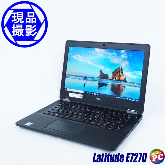 Dell Latitude E7270(現品撮影) メモリ8GB SSD128GB Windows10-Pro コアi7-6600U(2.60GHz)搭載 WEBカメラ Bluetooth 無線LAN WPS Office付き 液晶12.5型 中古ノートパソコン 訳あり◇