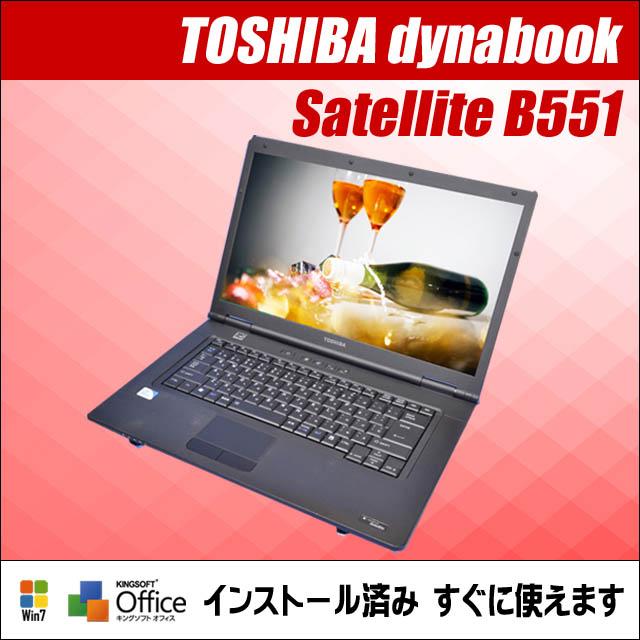dyna-b551_ab