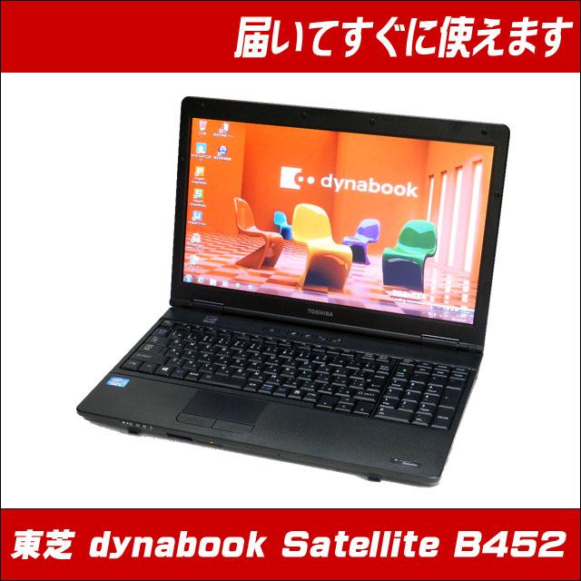 dynb452_aw.jpg